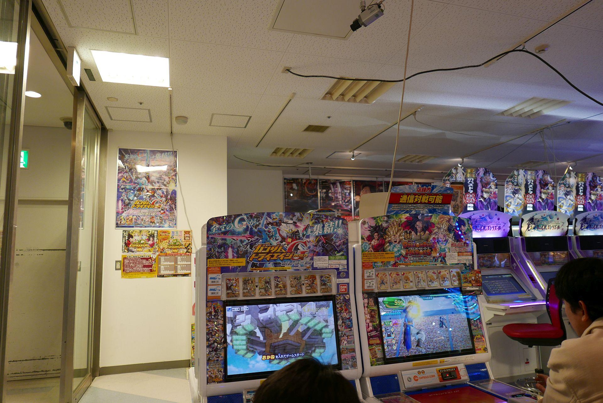 Gry_Japonia11