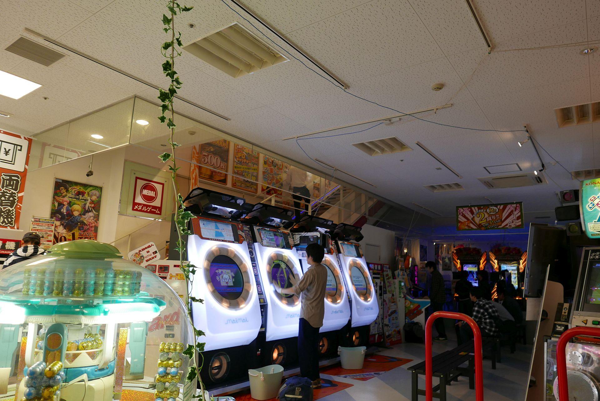 Gry_Japonia13