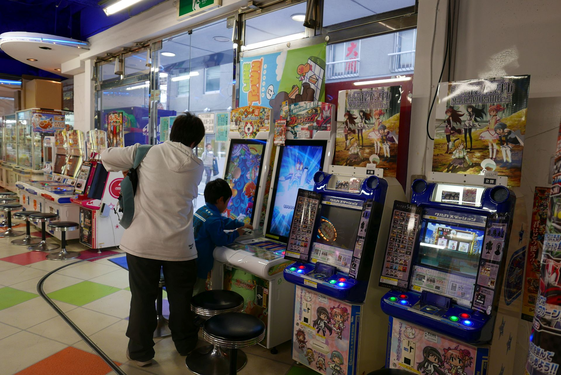 Gry_Japonia21